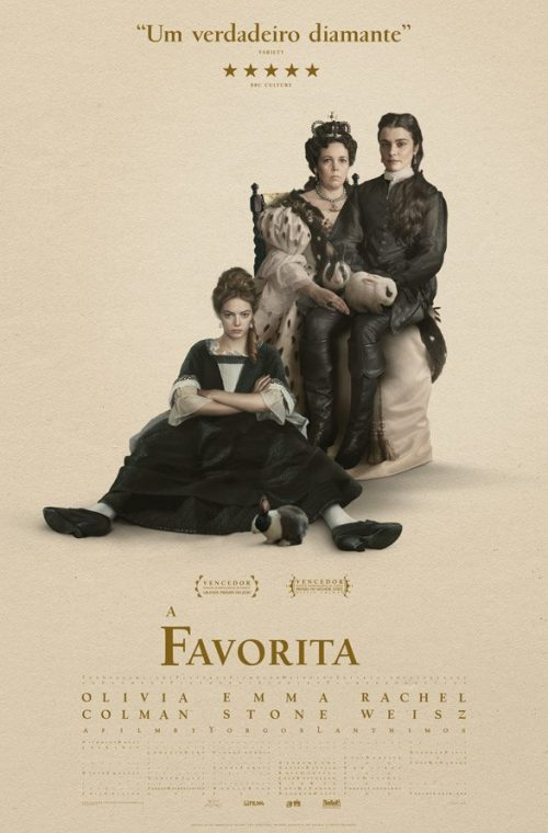Cinema | A Favorita
