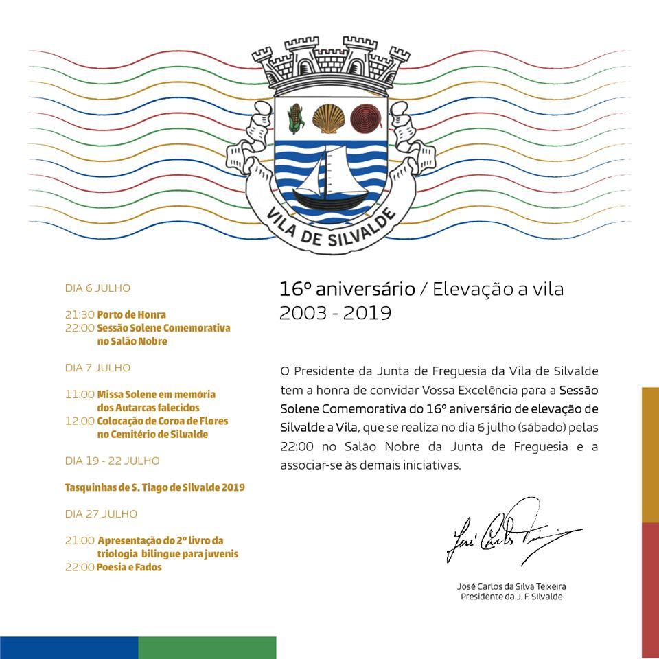 16º Aniversário da Elevação de Silvalde a Vila – 2019