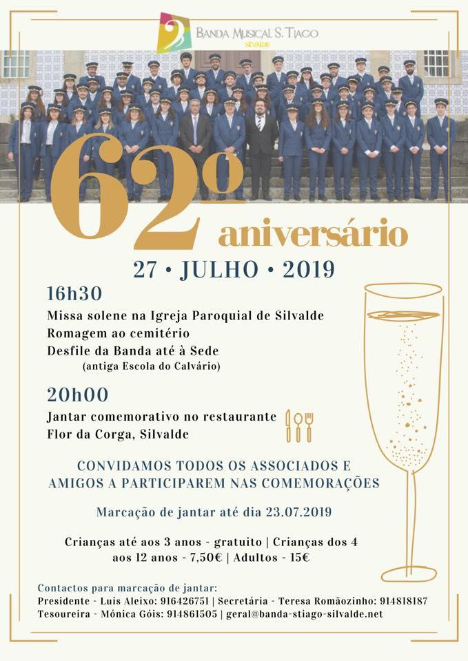 62º Aniversário da Banda Musical S. Tiago de Silvalde