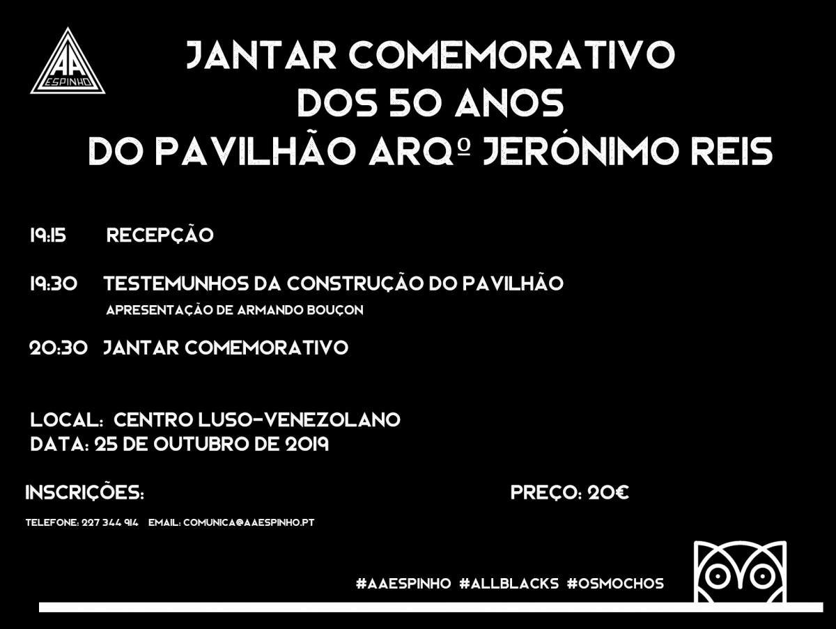 Jantar Comemorativo dos 50 anos do Pavilhão Arqº Jerónimo Reis